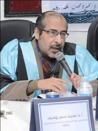 prof. waseif