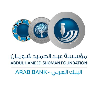 Open the nomination for the Shoman Prize for Arab researchers
