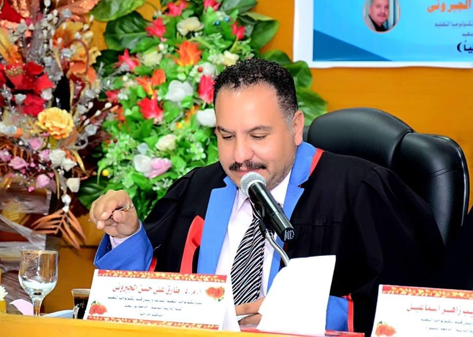 Assigning  Dr \ Tarek El Gabarony to supervise the Agency for Specific Education for Students and Education