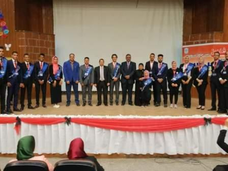 The inauguration ceremony of the Union of Students of Port Said University under the auspices of. Dr. Shamseddine Shaheen - President of the University